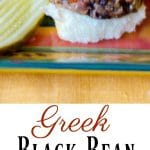 Greek Black Bean Sliders made with black beans, oregano, sun dried tomatoes, mushrooms, oats and Feta cheese are a heart healthy, tasty meatless lunch or dinner idea. #blackbeans #beans #greek #meatless