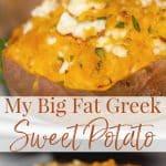 My Big Fat Greek Sweet Potato made with twice baked sweet potatoes stuffed with Feta cheese, Greek yogurt and oregano makes a tasty side dish all year long.