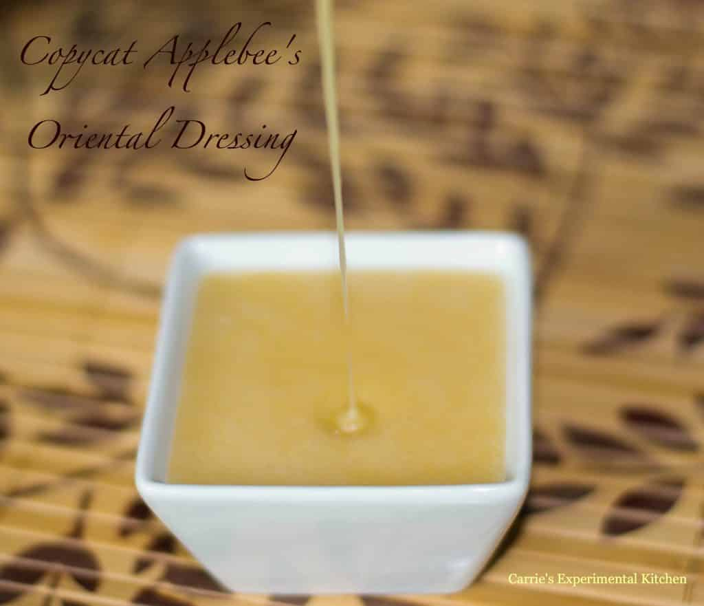 Make Applebee's Oriental Dressing at home. It's perfect on salad and sandwiches.