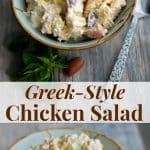 This Greek Chicken Salad is deliciously flavorful and a fantastic way to repurpose leftover roasted or grilled chicken or turkey.