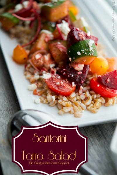 Santorini Farro Salad (The Cheesecake Factory Copycat) | Carrie's Experimental Kitchen #salad #farro #thecheesecakefactorycopycat