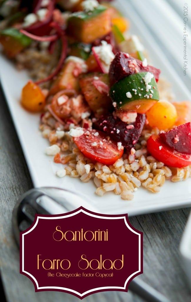 Santorini Farro Salad (The Cheesecake Factory Copycat) | Carrie's Experimental Kitchen #salad #farro #vegetarian