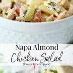 Napa Almond Chicken Salad made with tender white meat chicken, slivered almonds and grapes in a honey lemon herb mayonnaise.