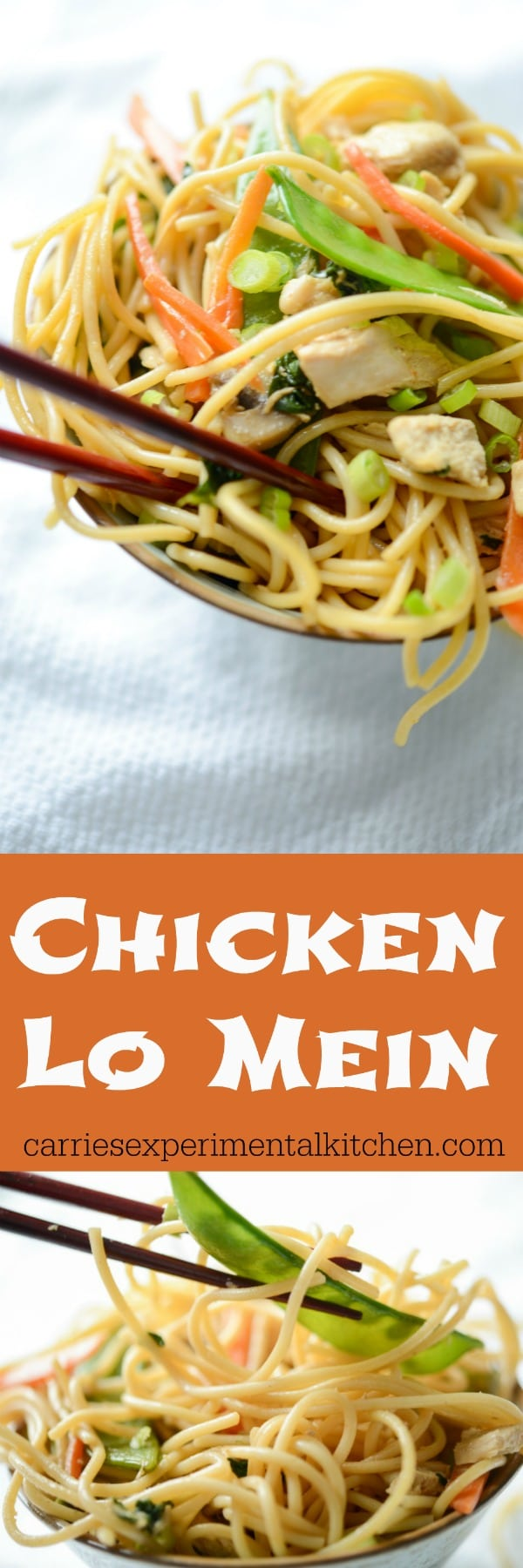 Chicken Lo Mein made with cooked chicken, spaghetti, and vegetables in an Asian soy sauce is a tasty, skillet weeknight meal that's ready in 30 minutes. #pasta #chicken #asian #chinesefood #chinesenewyear #noodles