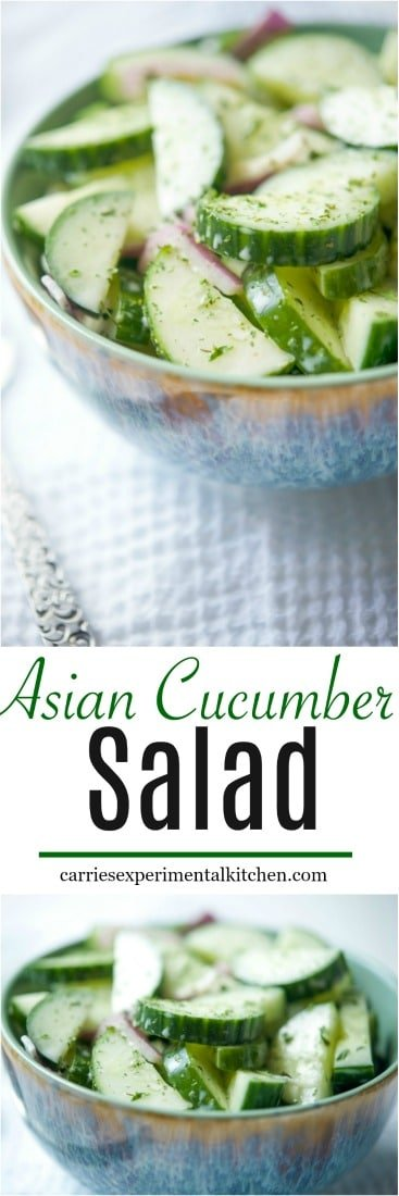 Asian Cucumber Salad made with seedless English cucumbers & red onion in an Asian honey mustard dressing is a tasty light salad that's perfect for cookouts. #salad #asian #cucumbers #dairyfree #glutenfree